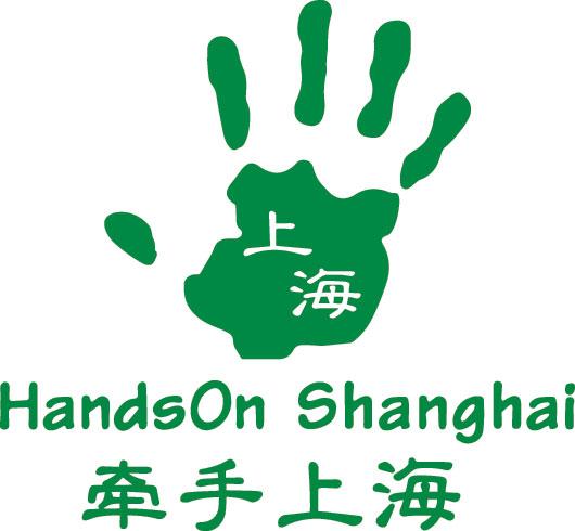HandsOn Shanghai logo